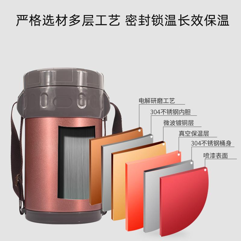 真空不锈钢保温饭盒超长保温大容量保温桶学生带饭便当盒便携多层