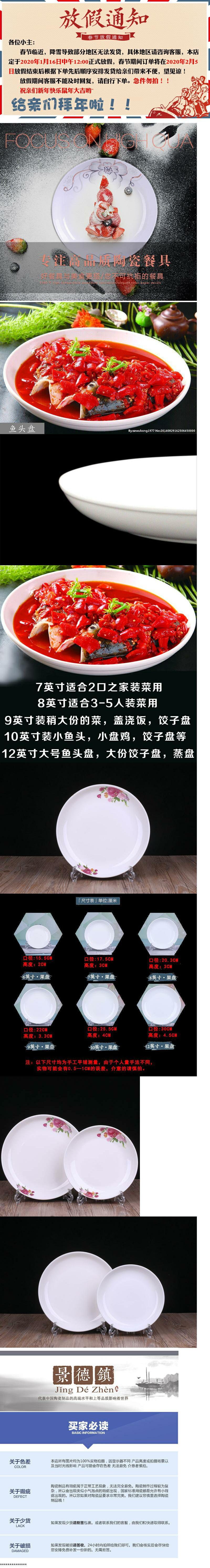 . Pepper fish head dish 12 inches deep plate household large dish 10 hotel steamed fish dish special ceramic fish head