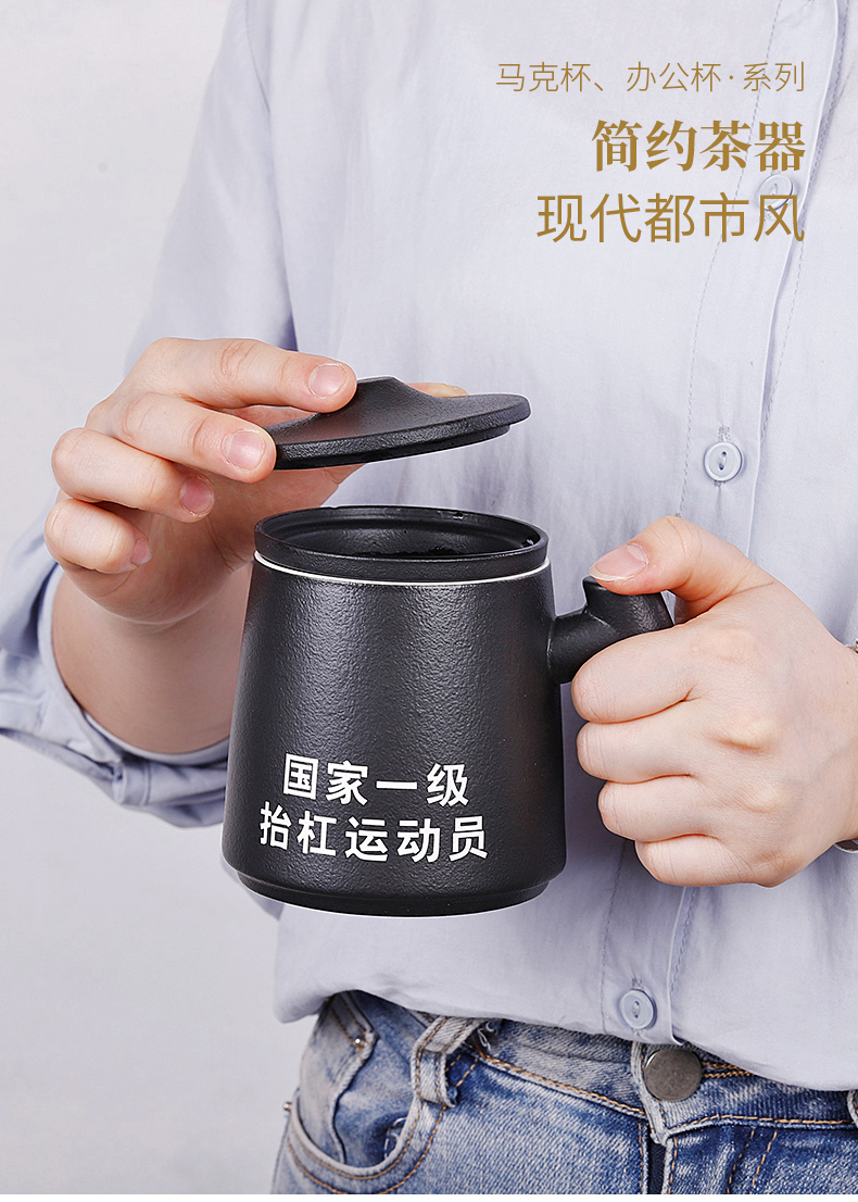 Japanese separation mark cup tea tea cups with cover glass office men custom lettering ceramic cup