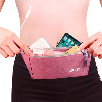运动腰包跑步手机包男女士多功能户外装备防水隐形超薄迷你小腰带