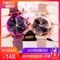 Оригинал 2018 новая коллекция Сеть Omidio Star красный наручные часы женский Trill с водонепроницаемый популярный Мужчины