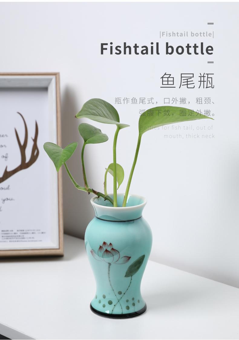 御泉 创意陶瓷小花瓶现代插花家居装饰品摆件中式花器功夫茶具