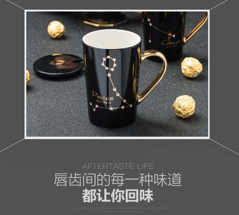 创意镶钻情侣水杯个性带盖勺陶瓷杯子家用马克杯办公室茶杯礼盒装