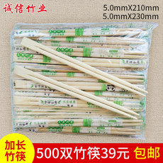 One-time convenient pointed conjoined twins fast food with high-grade health and environmental protection chopsticks 2000 double independent packaging
