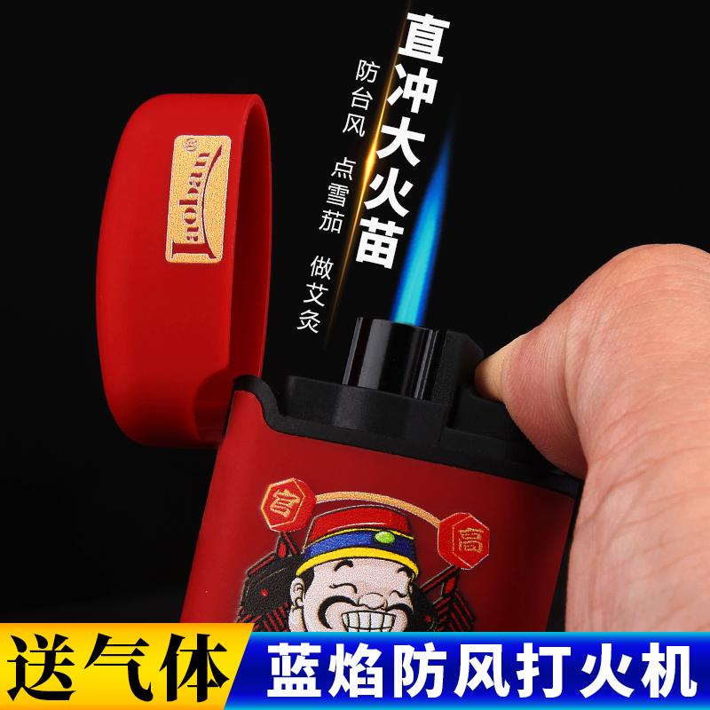 雪茄艾灸创意老板蓝焰防风打火机正品可v雪茄直冲点电子个性点烟器