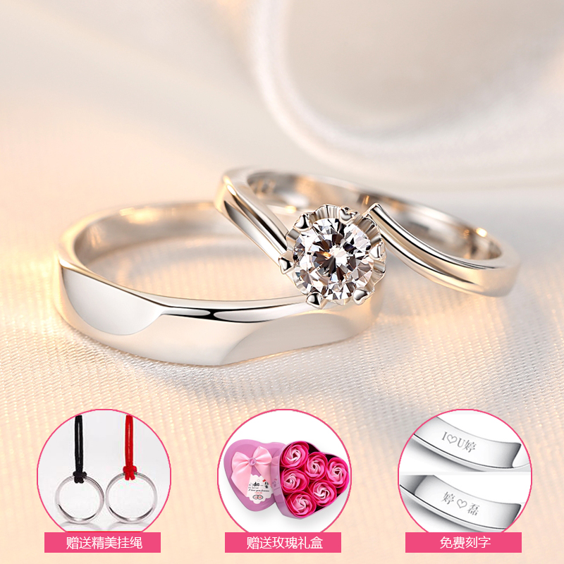 5392ddd098 Marriage couple ring 925 silver ring ring Korean wedding ring male ...
