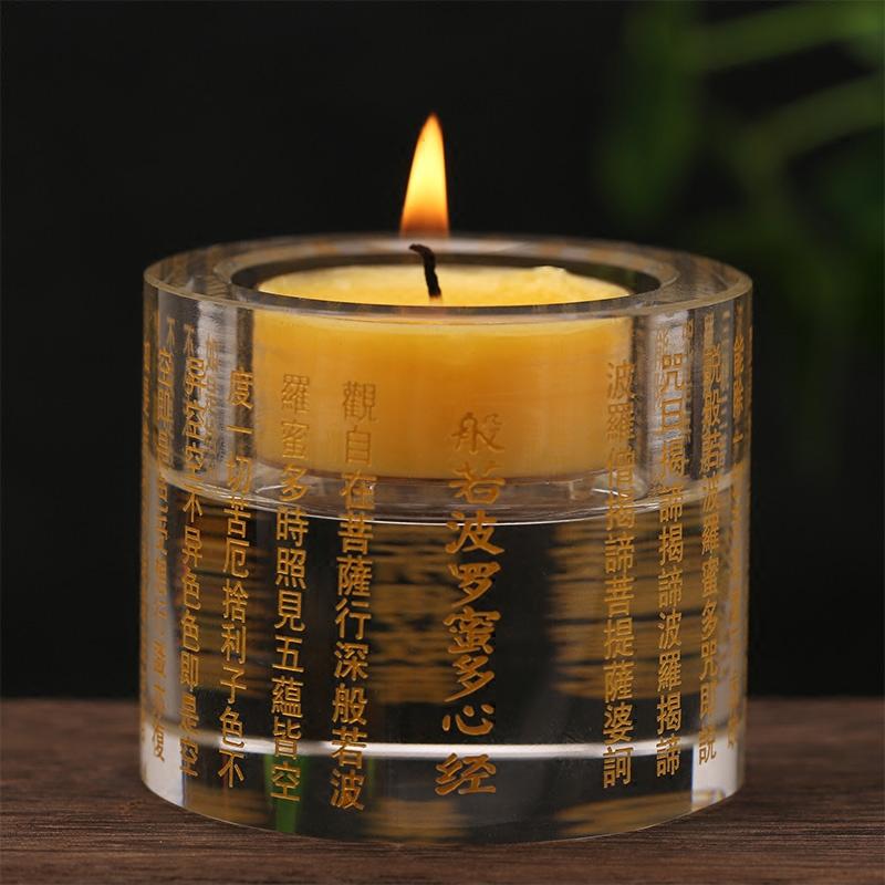 酥油灯座 水晶莲花供佛灯供奉心经大悲咒家用烛台供灯蜡烛台玻璃
