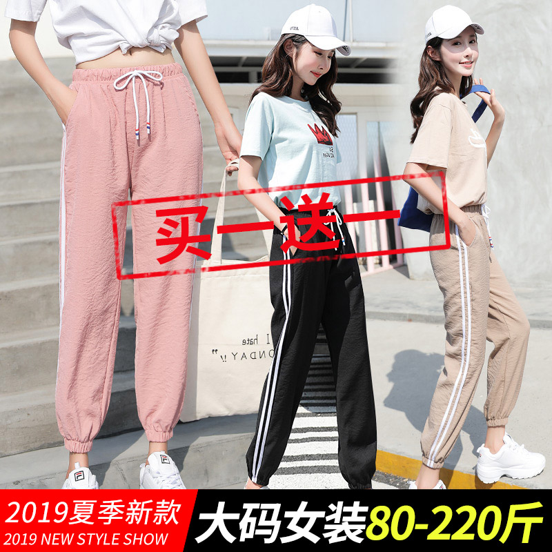 Large womens bloomers pants summer wide leg large fat mm2020 new spring womens loose suit ocean