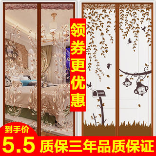 Summer home anti-mosquito curtain high-grade magnetic magic magnet to suction room yarn net free hole magnetic suction