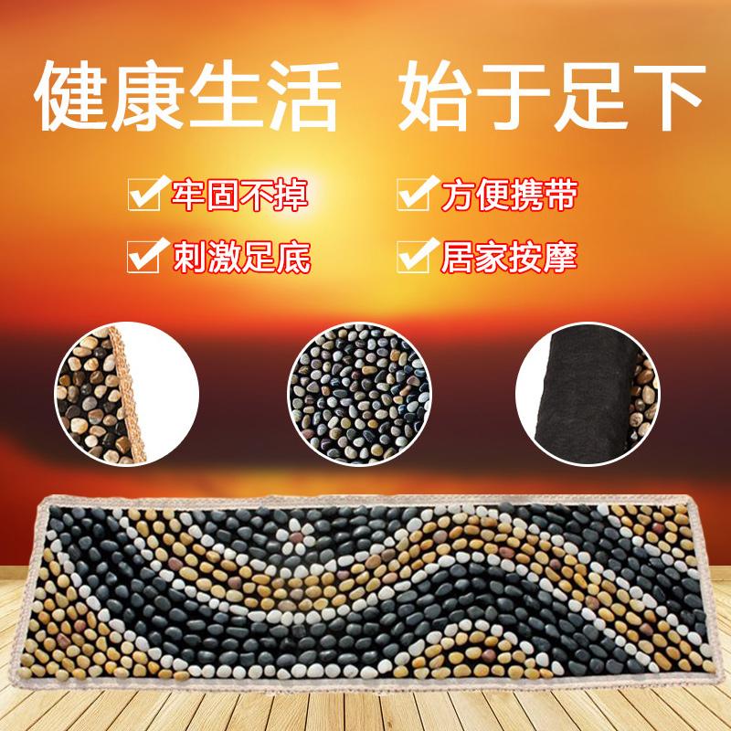 Рефлекторный массажный коврик для ног Jia Jian Shi