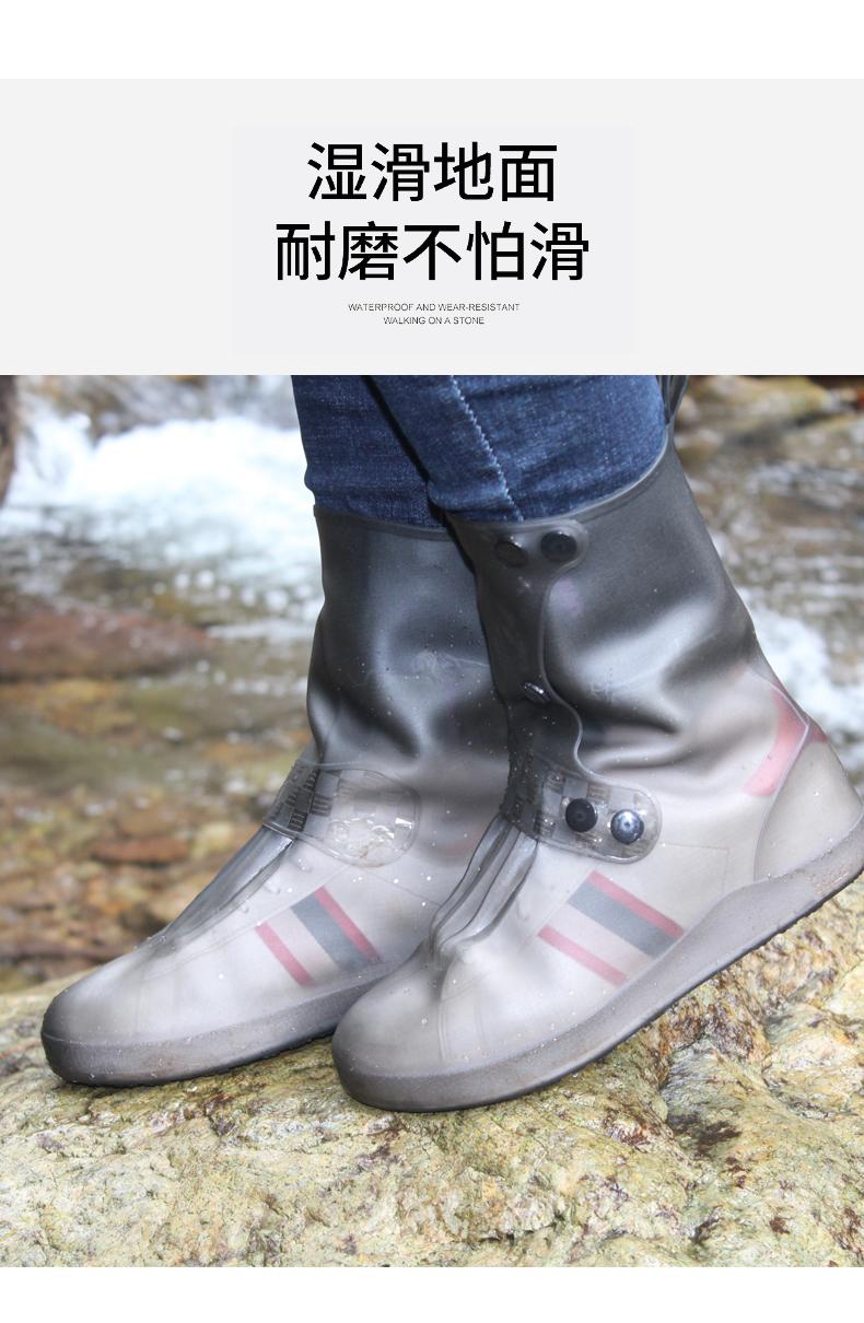 雨鞋套男女鞋套防水防滑加厚耐磨底雨天硅胶雨鞋套成人雨脚套儿童详细照片