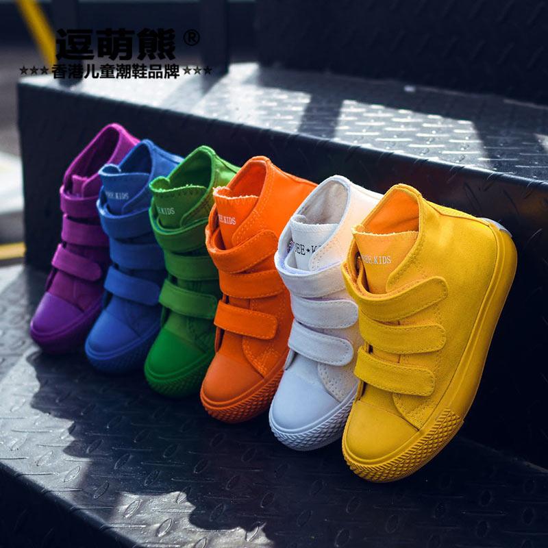 兒童帆布鞋高幫板鞋男童女童鞋子布鞋糖果色寶寶幼兒園小白鞋白色