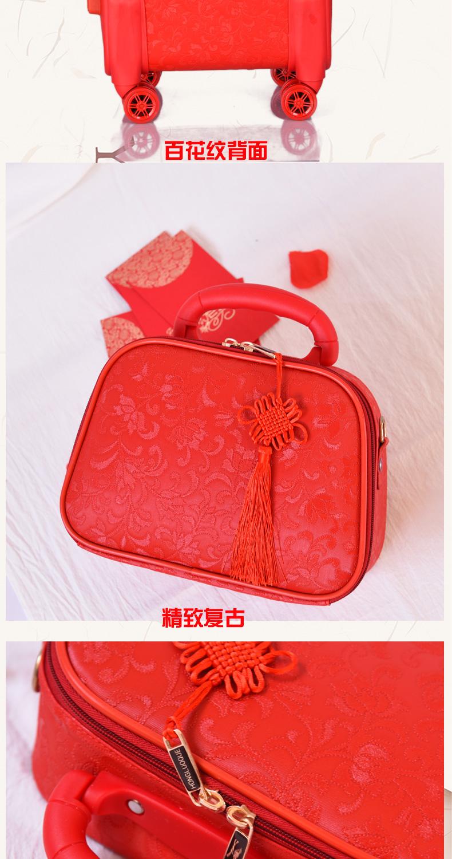 红箱子结婚箱子新娘压箱红色皮箱婚庆拉桿箱万向轮旅行箱嫁妆箱详细照片