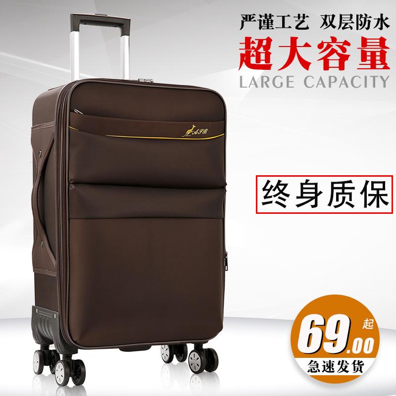 Xe đẩy hộp vạn năng bánh xe 24 inch nam và nữ vali vali mật khẩu hộp da hộp 26 inch vali học sinh Hộp vải Oxford - Va li