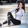 Yoga Sports Suit Women's Running Clothes Tights Gym Speed Dryer Professional Equipment Morning Run Autumn Winter