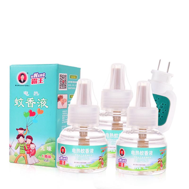 【霸王】电蚊香液4件套送加热器