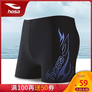 hosa浩沙泳裤男平角防尴尬弹力游泳裤沙滩游泳衣成人男士温泉套装