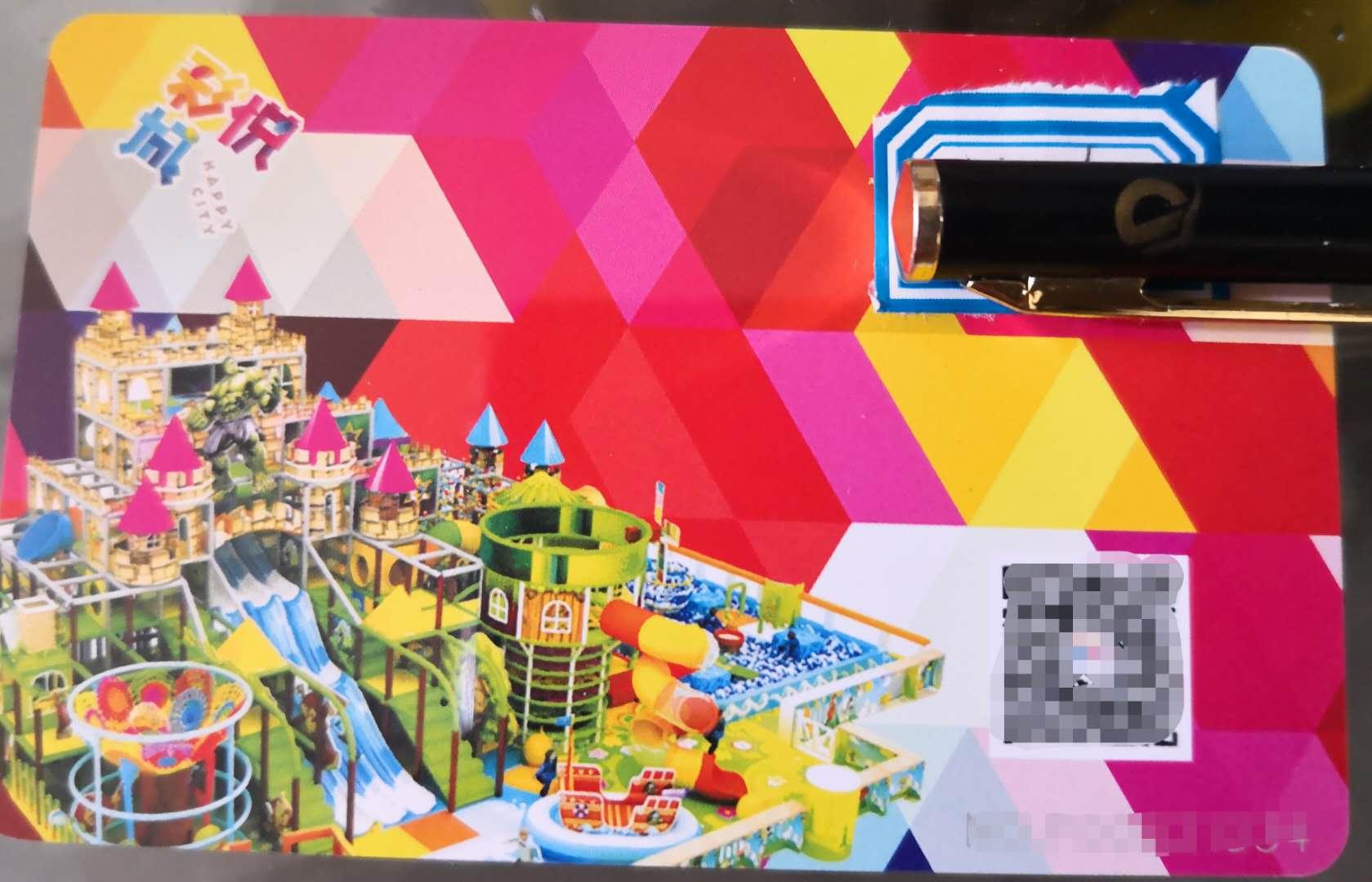 Тяньцзинь цвет Yuecheng Point Card 345 юаней 650 пунктов