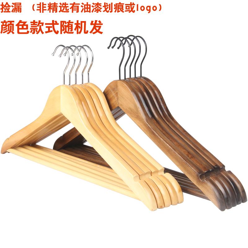 实木衣架子服装店专用儿童木头衣撑无痕木质衣挂衣架衣服撑子家用