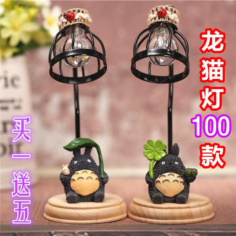 Декоративные украшения Mingxin