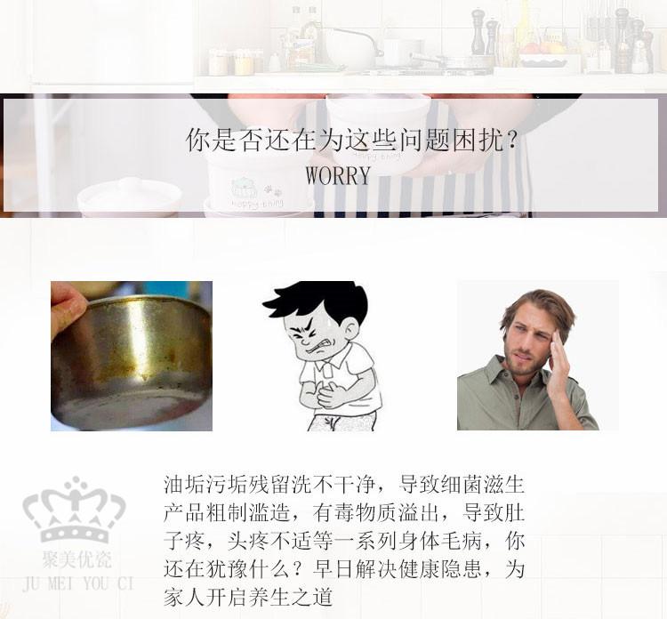 陶瓷炖盅带盖养生碗汤盅进补汤盅蒸蛋碗小号单人炖盅内胆燕窝碗
