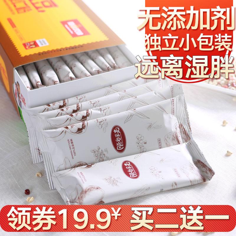 红豆薏米粉薏仁粉冲饮五谷杂粮小袋装营养早餐食品代餐粉粥