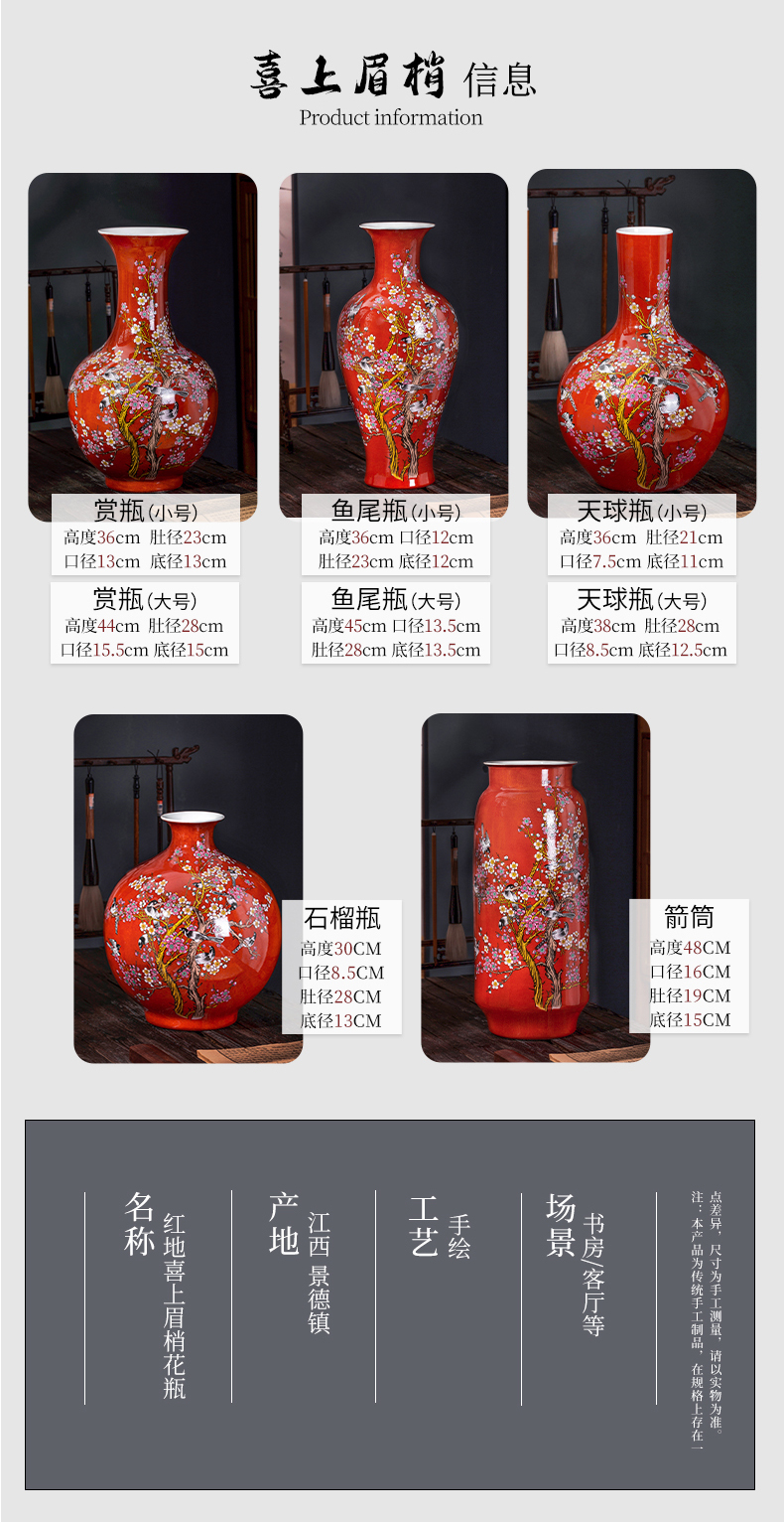 Jingdezhen ceramics China red vase furnishing articles flower arranging the new Chinese rich ancient frame decoration process big sitting room