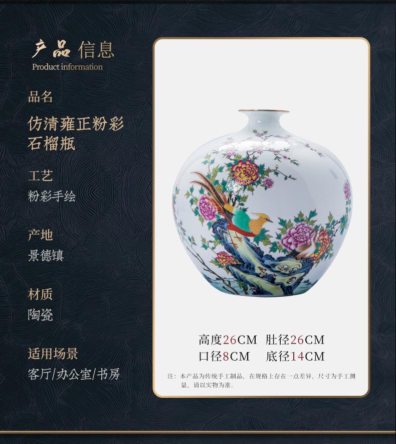 Jingdezhen ceramics antique hand - made Chinese pomegranate bottle vases, flower arrangement sitting room office decoration as furnishing articles