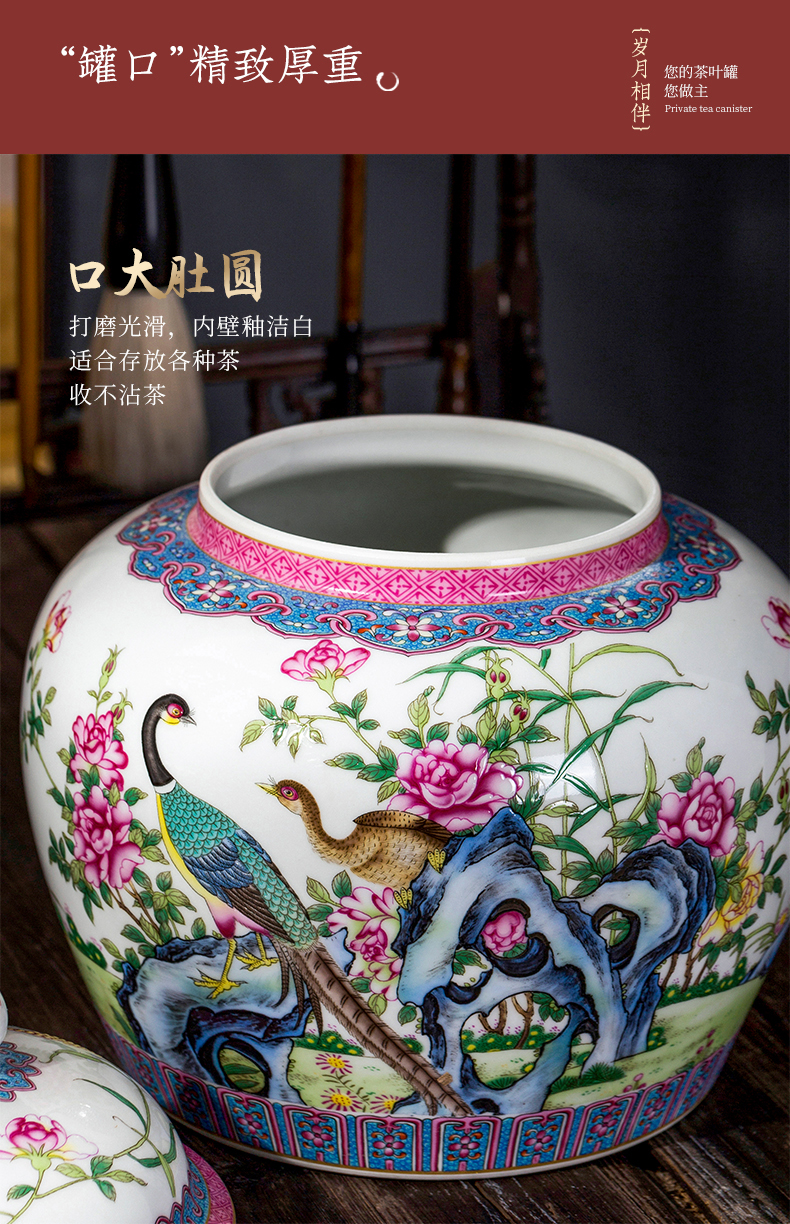 Jingdezhen ceramic yongzheng pastel caddy fixings high - grade Chinese style household storage tank seal with cover tea cake tin