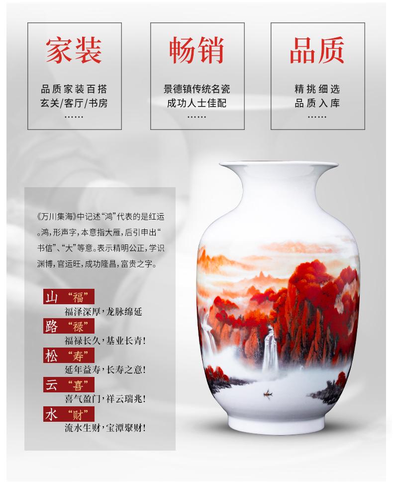 Jingdezhen ceramics three - piece vase office furnishing articles living room flower arranging new Chinese wine accessories