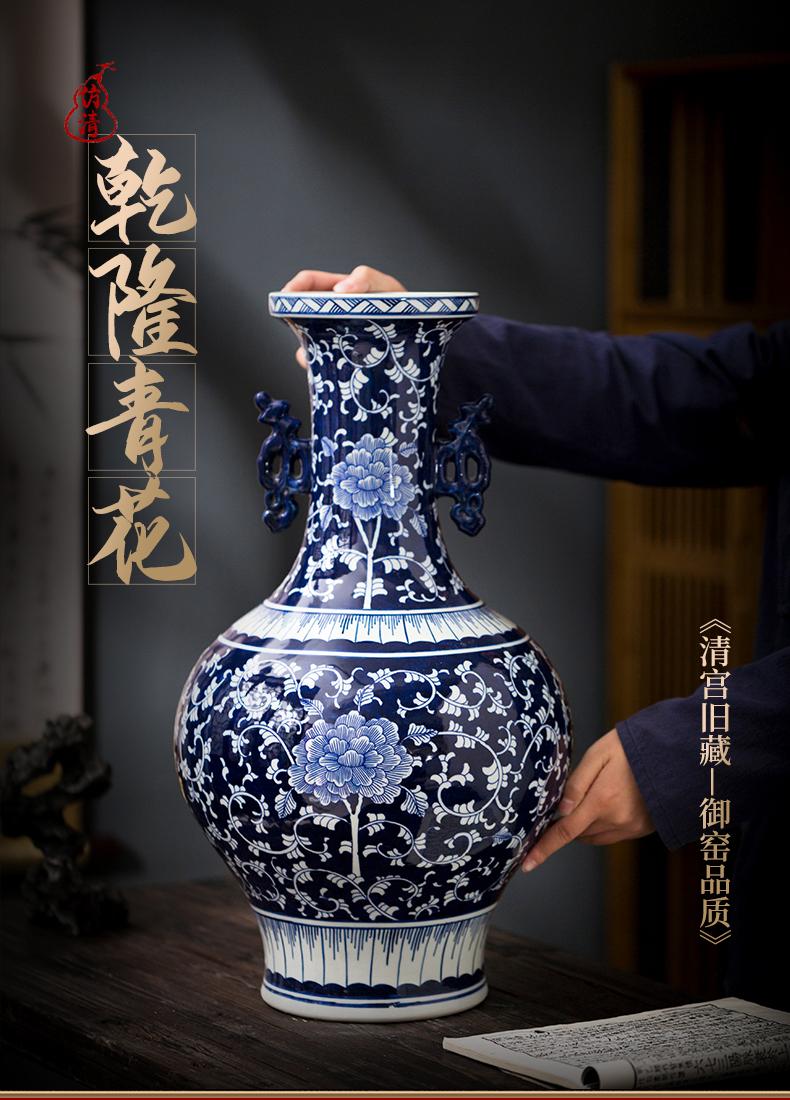 Jingdezhen ceramics imitation the qing qianlong blue tie up branch lotus bottle craft supplies sitting room bedroom study furnishing articles