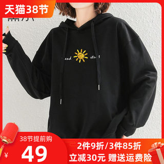 Black sweater 2021 new female spring and autumn thin section long section loose long sleeve print hooded shirt long jacket tide
