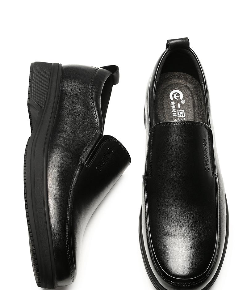 Giày da Kawn Da dày mềm đáy bếp Giày Chef chống trượt chống thấm nước Giày công sở màu đen Giày nam thông thường