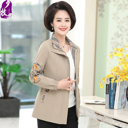Middle-aged women's spring jacket 2020 new mother spring and autumn jacket 50 years old 40 middle-aged women's yarn wind clothing thin section