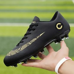 C Roimei football shoes men and women AG long nail TF broken nail teen primary school boy children's training shoes