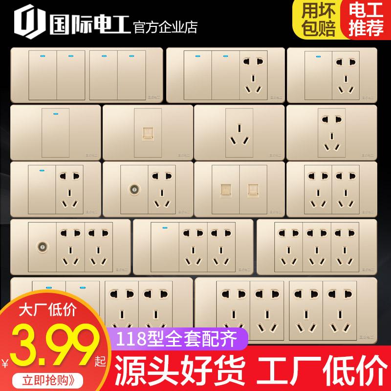 118型开关插座多孔墙式面板暗装一开五5孔六6孔15孔20孔家用墙壁