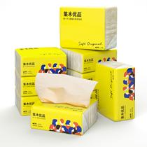 思景纸巾抽纸整箱家用实惠装4层餐巾纸卫生纸面巾纸抽30包擦手纸