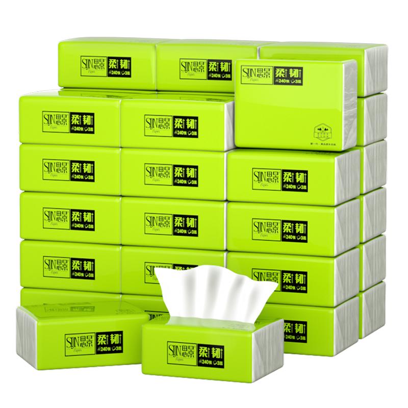 【思景】抽纸家用实惠装整箱30包