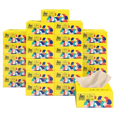 【思景】本色抽纸家用木浆餐巾纸24包