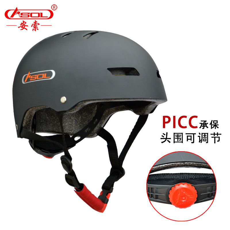 Сейф поиск подъем рок шлем восхождение шлем Отслеживание ручей шлем дрейфующий на открытом воздухе безопасность крышка расширять шлем оборудование для статья