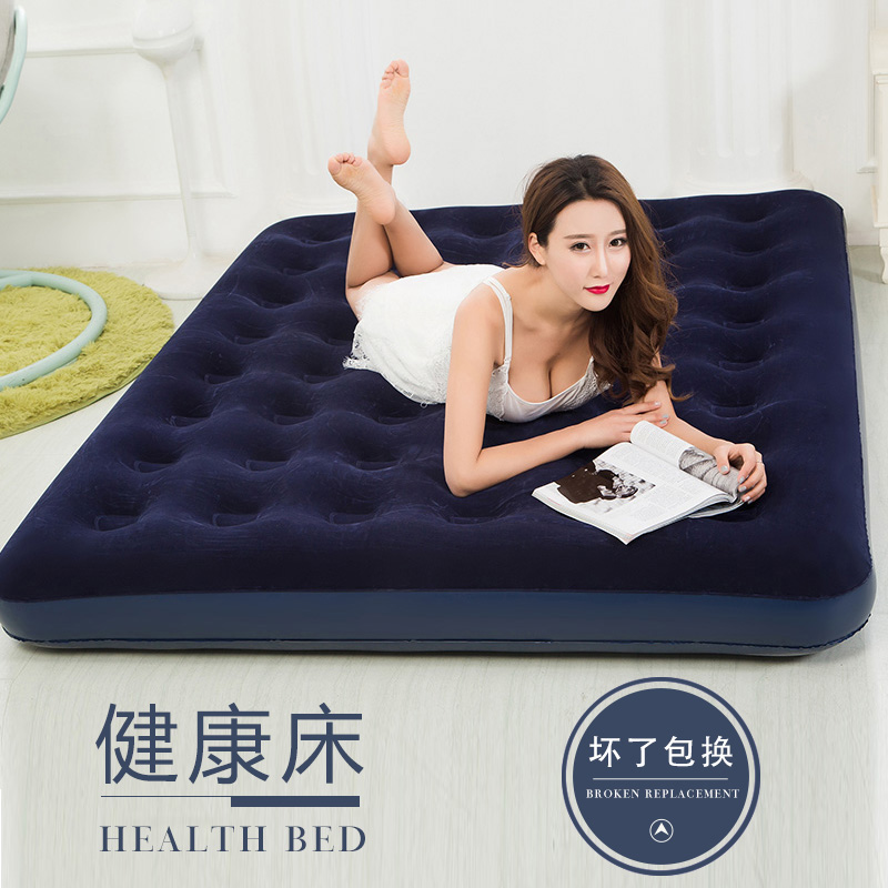 Многоцелевая надувная кровать один Популярная кровать двойная утепленный Воздушный матрас, дом, обед, кемпинг, переносная кровать