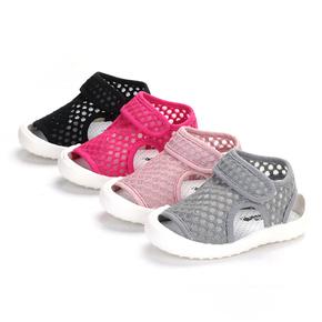 8款夏季儿童防滑软底凉鞋