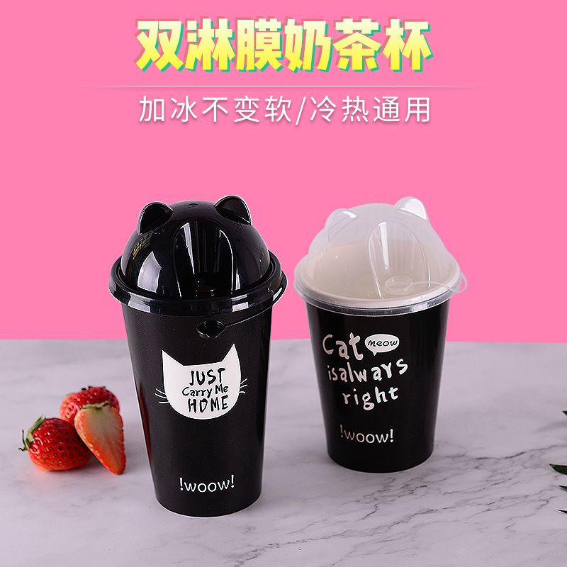 e5b6fe3fba0 Thickened disposable double-coated milk tea cup hot and cold drinks packed  cup soy milk coffee paper cup with lid can be customized