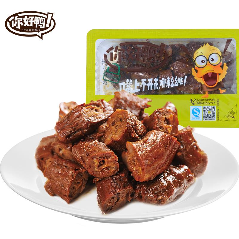 你好鸭鸭脖200g 熟食卤味气调盒锁鲜装休闲零食小吃五香麻辣微辣