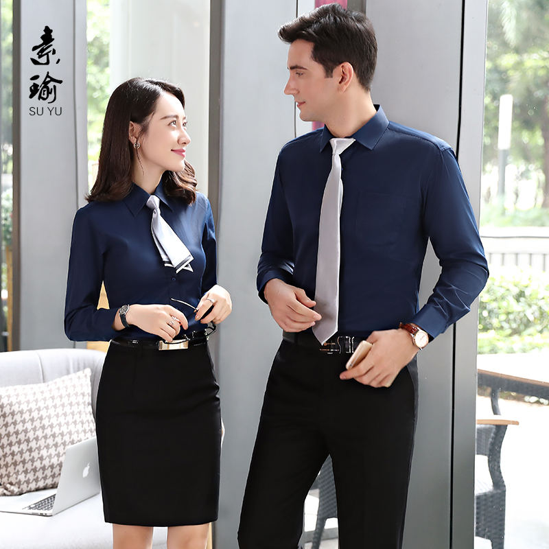 Business Dress in China
