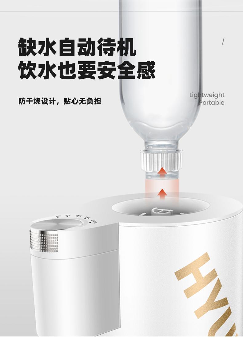 韩国现代 即热式迷你饮水机 3秒速热 图8