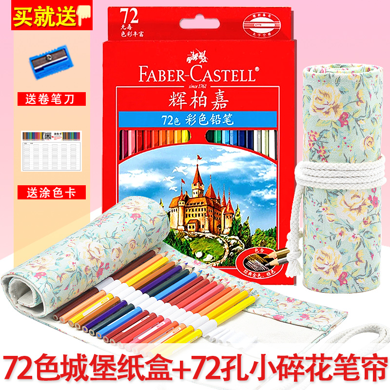 Oily - Castle 72 Color Lead Tray + 72 Hole Small Floral Curtain