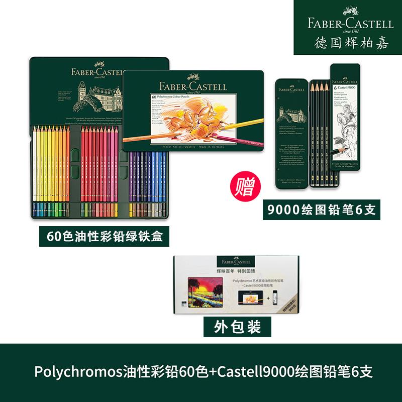Serie 104 Color One 20x20 cm Steingut Wandfliesen wei/ß matt 1 m/²