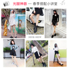 Meat color wearing leggings women's thin pants outside wearing tights black spring and autumn invisible stockings summer light leg artifact