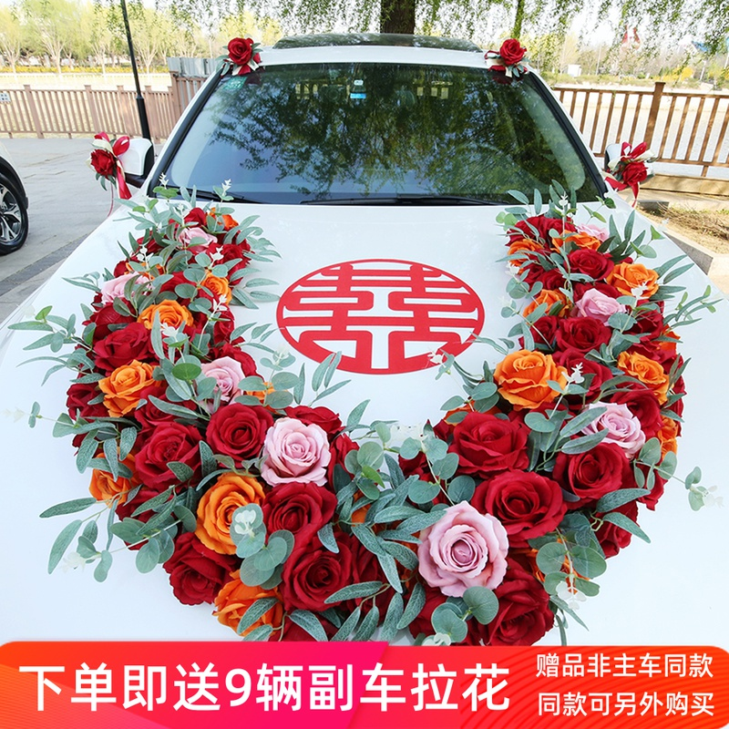 Red Sen U-shaped main knot wedding car decoration set head flower wedding gifts a full set of simulation personality suction cup